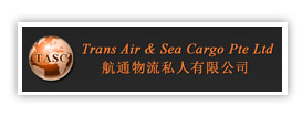 Trans Air & Sea Cargo Pte Ltd | SINGAPORE